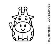 giraffe icon. icon design.... | Shutterstock .eps vector #2001829013
