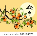 art,artistic,asian,autumn,branch,brush,calligraphy,celebrate,celebratory,character,chinese,chuseok,concept,cultural,culture