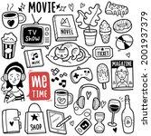 doodle illustration of me time...   Shutterstock .eps vector #2001937379
