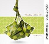 vector muslim ketupat  rice... | Shutterstock .eps vector #200193920