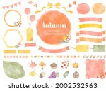 watercolor illustrations and... | Shutterstock .eps vector #2002532963