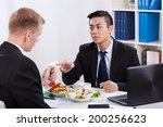 horizontal view of business... | Shutterstock . vector #200256623