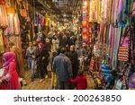 jemma dar fna  the main bazaar  ...