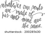 Whatever our souls are made of, his and mine are the same. Hand-lettered quote.