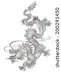 descending white oriental... | Shutterstock .eps vector #200291450