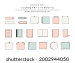 a set of simple frames for... | Shutterstock .eps vector #2002944050