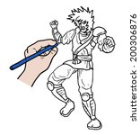 draw soldier | Shutterstock .eps vector #200306876