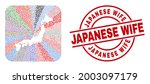 vector collage japan map of... | Shutterstock .eps vector #2003097179