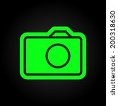 green vector icon