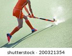 female field hockey player... | Shutterstock . vector #200321354