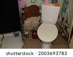 Old Dirty Bathroom And Toilet...