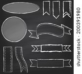 vector collection of chalkboard ... | Shutterstock .eps vector #200391980