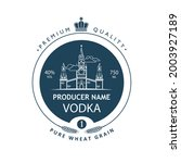 template vodka label with... | Shutterstock .eps vector #2003927189