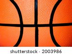 basketball ball close up   good ... | Shutterstock . vector #2003986