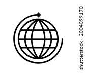 internet reload icon on white... | Shutterstock .eps vector #2004099170