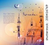 ramadan kareem | Shutterstock .eps vector #200416769
