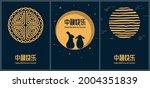 mid autumn festival rabbits ...   Shutterstock .eps vector #2004351839