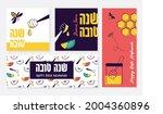 jewish new year  rosh hashanah  ... | Shutterstock .eps vector #2004360896