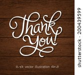 vector inscription with... | Shutterstock .eps vector #200439599