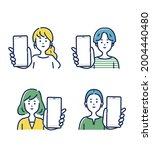 people avatar.human portrait of ... | Shutterstock .eps vector #2004440480