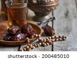 traditional arabic tea with... | Shutterstock . vector #200485010