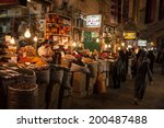 isfahan  iran   october 6 2010  ... | Shutterstock . vector #200487488