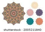 3d layered mandala svg. mandala ... | Shutterstock .eps vector #2005211840