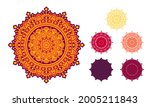 3d layered mandala svg. mandala ... | Shutterstock .eps vector #2005211843