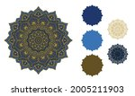3d layered mandala svg. mandala ... | Shutterstock .eps vector #2005211903