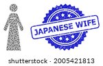japanese wife dirty seal print... | Shutterstock .eps vector #2005421813