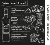 wine and food sketches... | Shutterstock .eps vector #200548976