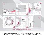 illustration vector graphic of...   Shutterstock .eps vector #2005543346
