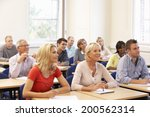 mixed group of students in class | Shutterstock . vector #200562314