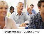 senior student in class | Shutterstock . vector #200562749