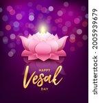 happy vesak day  lotus flower... | Shutterstock .eps vector #2005939679