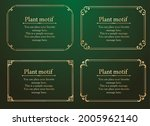 a frame set with a plant motif. ... | Shutterstock .eps vector #2005962140