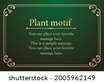 a frame set with a plant motif. ... | Shutterstock .eps vector #2005962149
