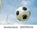 soccer ball in the goal after... | Shutterstock . vector #200598146