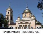 Kashira  Russia   21 June 2021  ...