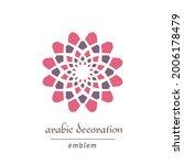 decorative symbol with arabic... | Shutterstock .eps vector #2006178479