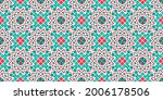 seamless texture with turquoise ... | Shutterstock .eps vector #2006178506