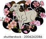 goat illustration for printing...   Shutterstock .eps vector #2006262086