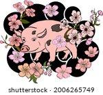 pig illustration for printing...   Shutterstock .eps vector #2006265749