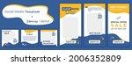 set of editable minimal square...   Shutterstock .eps vector #2006352809