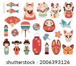 japanese toys. national... | Shutterstock .eps vector #2006393126