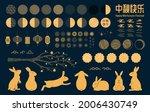Mid Autumn Festival Gold Design ...