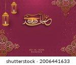 islamic festival of sacrifice... | Shutterstock .eps vector #2006441633