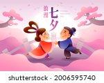 chinese valentine s day. qixi... | Shutterstock .eps vector #2006595740