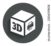 3d print sign icon. 3d cube...