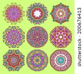 circle lace ornament  round... | Shutterstock .eps vector #200676413